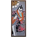 Hana Butai Framed Art Japanese Traditional Performing Art Kabuki Painting Kenuki Design and Wooden Picture Frame (Dark Brown), Framed Hanging Wall Decoration Artwork Picture Gift, Japan Import