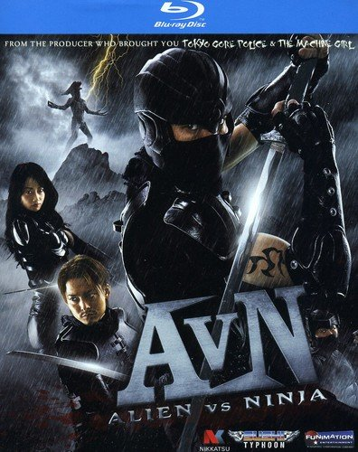 Amazon.com: Alien vs. Ninja [Blu-ray]: Mika Hijii, Ben Hiura ...