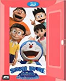 Stand By Me Doraemon 3D (Blu-Ray) Subtitles English, Cartoon Animation Japanese Language