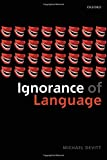 img - for Ignorance of Language book / textbook / text book