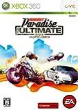 バーンアウト パラダイス THE ULTIMATE BOX - Xbox360