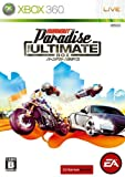 Burnout Paradise The Ultimate Box [Japan Import]