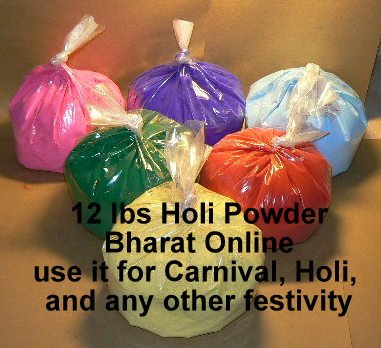 - HOLI Colors powder for Carnival BHARAT ONLINE BRAND 12 Lbs 6 colors (2lbs ea color) RED, YELLOW, PINK, BLUE, GREEN, VIOLET - SHIPS FROM LOS ANGELES SAME DAY OF PURCHASE