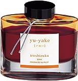 Pilot Iroshizuku Bottled Fountain Pen Ink, Yu-Yake, Sunset, Orange (69210)