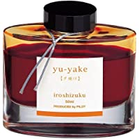 PILOT Iroshizuku Bottled Fountain Pen Ink, Yu-Yaki, Sunset Orange (Orange) 50ml Bottle (69210)