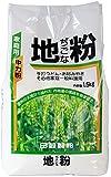日穀製粉 地粉 1.5kg×2個