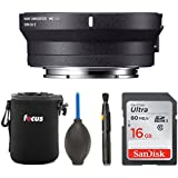 Sigma MC-11 Lens Mount Converter (E-Mount to Canon Mount W/ 16GB SD Card & Essential Photo Bundle