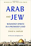 img - for Arab and Jew: Wounded Spirits in a Promised Land by David K. Shipler (2015-11-10) book / textbook / text book