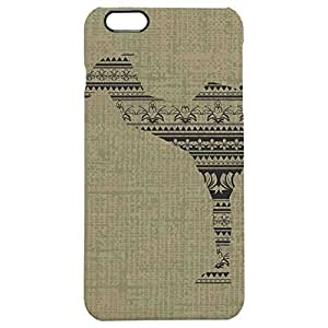 DaojieTM Generic Iphone 6 4.7 Inch Case Cover Skin Camel Pattern