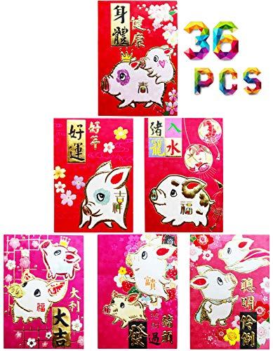 Chinese Red Envelopes Lucky Money Envelopes 2019 Chinese New Year Pig Envelope(6 Patterns 36 Pcs)Komotu