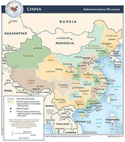 China Administrative Divisions CIA Map | Wall Art Poster Home Decor (2 Sizes) (16