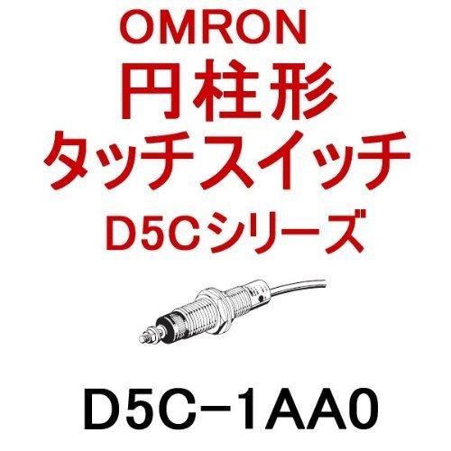 オムロン(OMRON) D5C-1AA0 円柱形タッチスイッチD5Cシリーズ 交流系 (フリーアタッチメント形) (リード長: 3 m) NN   B00BS43T5A