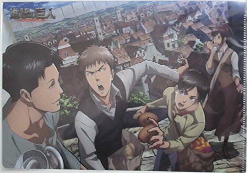 進撃の巨人 クリアファイル  別冊少年マガジン2014年10月号付録の商品画像
