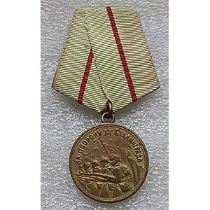 #3 For the Defence of Stalingrad Original WW2 WW II Great Patriotic War Original USSR Soviet Union Military medal