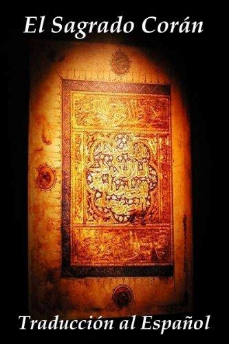 El Coran (Spanish Edition)