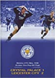 1996 Division One Play Off Final - Crystal Palace 1 Leicester City 2 [DVD]