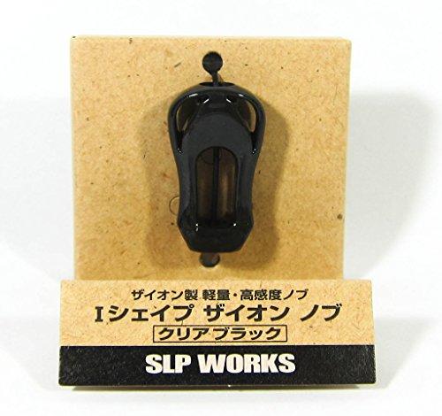 Daiwa SLP WORKS(ダイワSLPワークス) ハンドルノブ スピニングリール用 I シェイプザイオンノブ 024792の商品画像