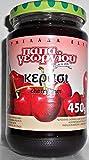 Greek Cherry Jam Marmalade 450g 15%2E87o...
