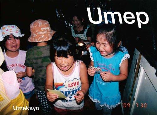 Kayo Ume: Umep ebook