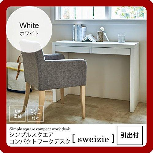 ホワイト:引出付 : シンプルスクエア コンパクトワークデスク (sweizie) ホワイト(white) B077JG75Z5