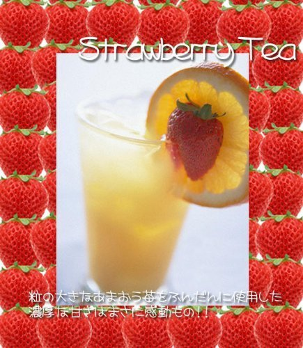 [Fruit tea] strawberry tea ''Ameo cormorant strawberry tea'' (1000g) [for business]