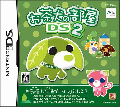 お茶犬の部屋DS2 特典 お茶犬タッチペン付きの商品画像