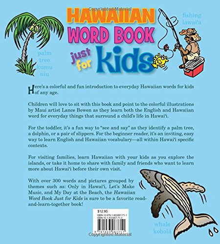 Hawaiian Word Book Just for Kids: BeachHouse Publishing