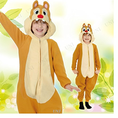 Disney Chip & Dale -- Dale Costume -- Toddler Size (Chip And Dale Chipmunk Costumes)