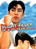 Slight Fever of a 20 Year Old (English Subtitled)