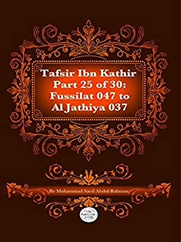 The Quran With Tafsir Ibn Kathir Part 25 of 30: Fussilat 047 To Al Jathiya 037 by [Abdul-Rahman, Muhammad]