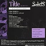 Shiki(CV: Takuya Eguchi) - Solids Kachoufuugetsu Tsuki Hen Shiki (CV: Eguchi Takuya) [Japan CD] TKPR-26