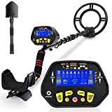 Metal Detector - High-accuracy Metal Finder with LCD Display, Discrimination Mode, Distinctive Audio