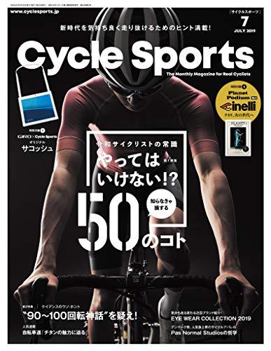 CYCLE SPORTS 2019年7月号 画像 A