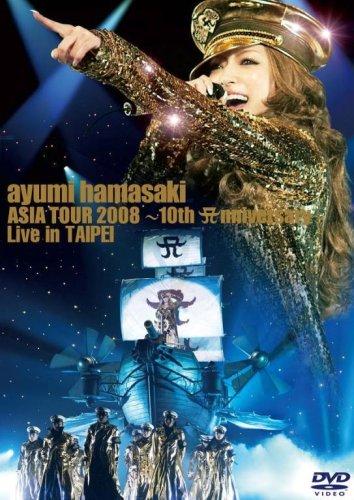 ayumi hamasaki ASIA TOUR 2008 10th Anniversary