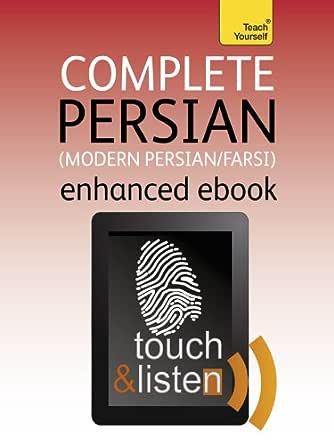 Complete Modern Persian (Farsi): Teach Yourself: Audio eBook ...