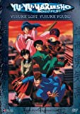 Yu Yu Hakusho Ghostfiles - Yusuke Lost, Yusuke Found