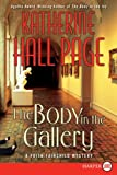 The Body in the Gallery, Katherine Hall Page, 0061561940