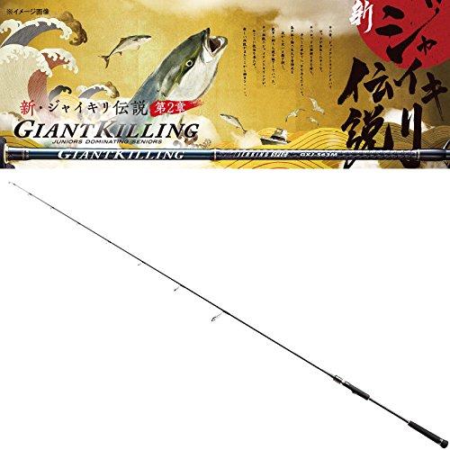 メジャークラフト ジギングロッド スピニング 2代目ジャイアントキリングスーパーライトジギング GXJ-S63ML/LJ 釣り竿の商品画像