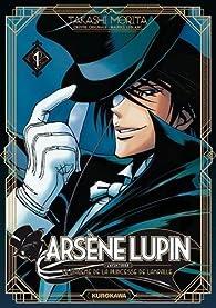 Arsène Lupin, tome 1 : Le diadème de la princesse de Lamballe par Takashi Morita
