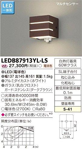 東芝ライテック マルチセンサー付ポーチ灯 LEDB87913YL-LS B01H3IN9YK 12383