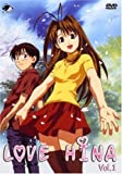 Love Hina, Vol. 1 - Episode 1-4