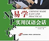 Chinese made easy and Practical, Guangxiang, L. I. U., 1936040158