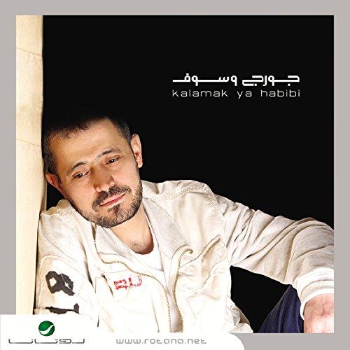 2011 GRATUIT MP3 GRATUIT CHARKI MUSIC TÉLÉCHARGER