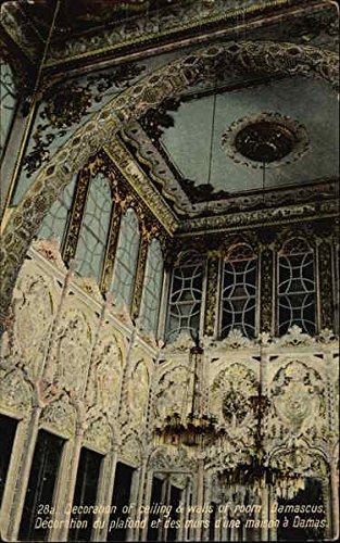 decoration-of-ceiling-walls-of-room-damascus-syria-original-vintage-postcard