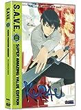 Kurau Phantom Memory: The Complete Box Set S.A.V.E.