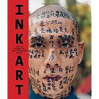 Hearn, M: Ink Art