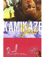 Kamikaze Girls (Novel-Paperback) (Volume 1)
