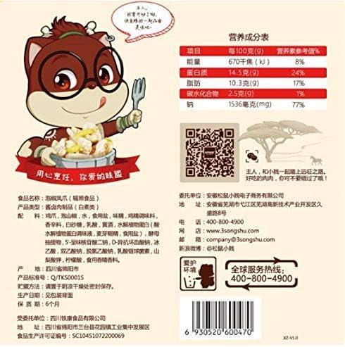 三只松鼠 泡椒凤爪 中国名物 おつまみ 大人気 四川特产零食 小鸡爪 280g/袋