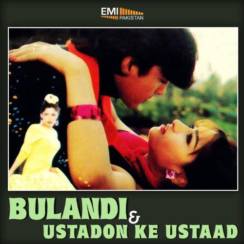 Bulandi (2001) Mp3 Songs Free Download