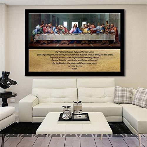 yaoxingfu Cuadro de Pintura al oleo de Gran tamano sin Marco Cuadro Famoso La ultima Cena Leonardo Da Vinci Impreso Pintura al oleo sobre Lienzo para Sala de Estar 15 7x23 6inch